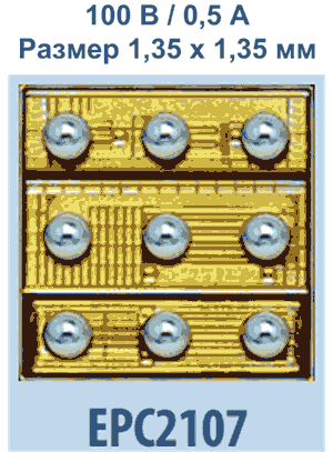 eGaN-транзистор EPC2107