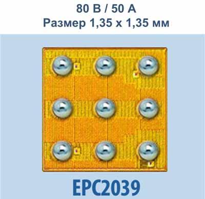 eGaN-транзистор EPC2039