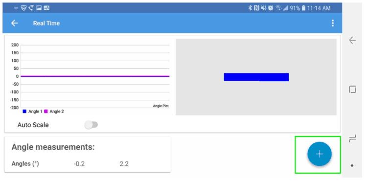 Утилита для работы с гибкими датчиками деформации