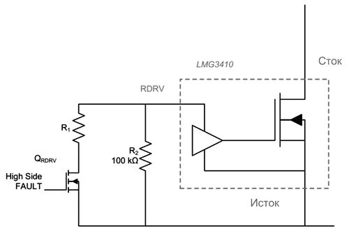 Схема управления скоростью нарастания LMG3410x при запуске системы