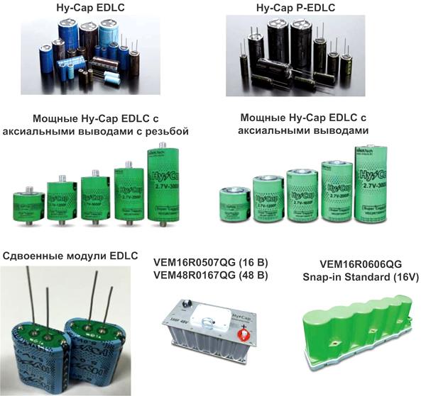 Суперконденсаторы и суперконденсаторные батареи от VINATech с рабочим напряжением до 3 В